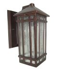 Elstead Chedworth GZH/CHW2 Old Bronze Wall Lantern